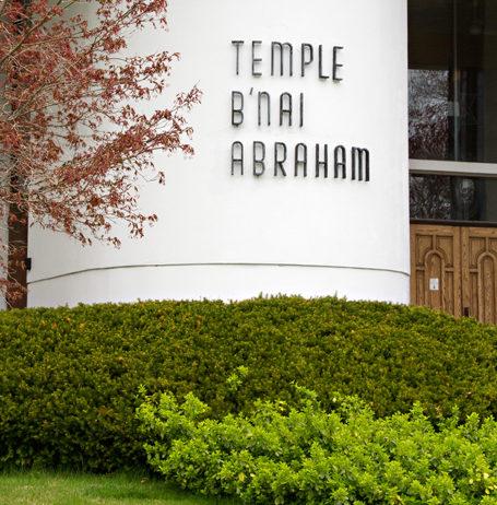 Temple B'nai Abraham Beverly MA 100th anniversary 2008